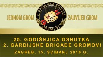 25_godišnjica_brigade_I